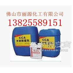 长效木材防腐剂 CCA木材防腐剂图片