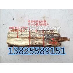 竹木板材除霉剂图片