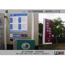 利莱特指路标牌供应商-指路标牌多少钱-南昌县指路标牌图片