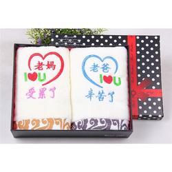 毛巾礼盒|毛巾礼盒|燕羽日用品有限公司(查看)图片