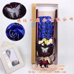 燕羽日用品亚博ios下载,情人节礼品订购,情人节礼品图片