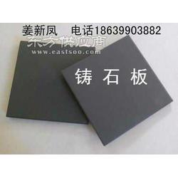 众盈厂家常年低价直销全国各地微晶板耐酸砖耐酸胶泥0图片