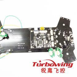 整機技術控制輸出商、穿越機飛控模塊、飛控圖片