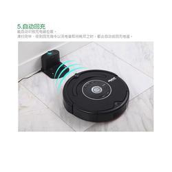 广州特约维修点|灵川县iRobot扫地机/吸尘器维修站图片