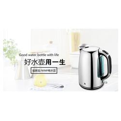 福腾堡电热水壶维修-WMF福腾堡电热水壶维修电话-广州维修站图片