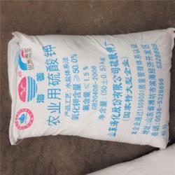 硫酸钾肥,东阳硫酸钾,山东钰祥林(图)图片