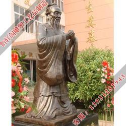 吉林人物雕塑、怡轩阁雕塑、广场人物雕塑图片