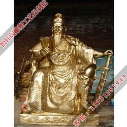 怡轩阁雕塑、大型铜关公雕塑、铜关公雕塑图片