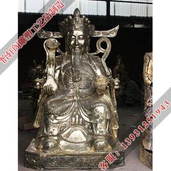 铸铜财神雕塑厂|宁夏铸铜财神|怡轩阁雕塑图片