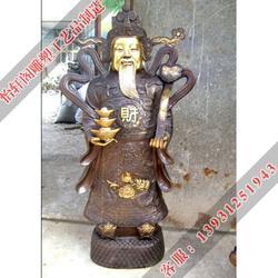 怡轩阁雕塑,铜财神像制作,安庆铜财神像图片
