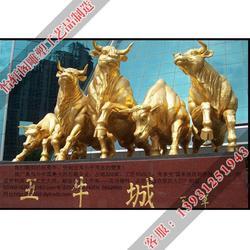 北京开拓牛々-怡轩阁雕塑-五∞牛图什么牛开拓牛图片