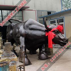 怡轩阁雕塑(多图)、大型铜牛、铜牛雕塑图片