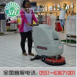 物流用手推式洗地机经销商图片