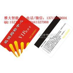 PVC印刷卡-PVC卡印刷厂-印刷PVC卡厂家图片