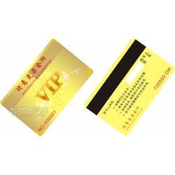 印刷磁卡-磁卡印刷公司-磁卡印刷工厂图片