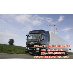 货运代理费用_广赫(在线咨询)_义乌到曲江货运代理图片
