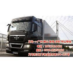 物流货运货物跟踪查询-广赫(在线咨询)-义乌到南沙物流货运图片