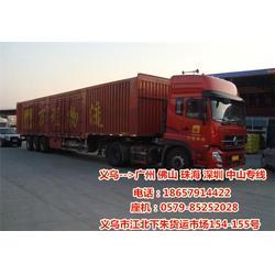 货运代理联系方式-义乌到深圳货运代理-广赫物流快捷安全图片