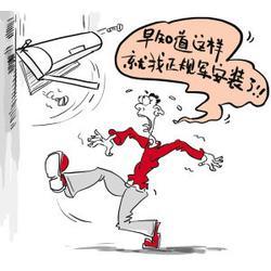 密飞家电(图),美菱冰箱维修电话,冰箱维修图片