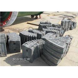 高锰钢合金衬板 高铬锤头 飞达机械厂家图片