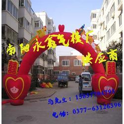 南阳永鑫气模厂_信阳气模厂图片