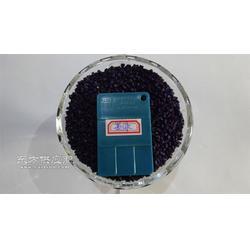 厂家直供色母粒 生产厂家供应注塑 吹膜 墨绿色母粒图片