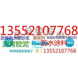 陕西不发火水泥砂浆厂家13552107768jg图片