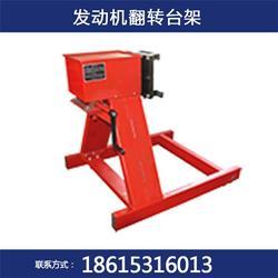 定制包邮(多图)|云南省重型发动机发转支架图片