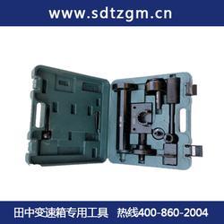 变速箱工具种类、广东变速箱工具、田中工贸图片