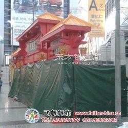 防水帆布-建筑防塵帆布-倉儲防潮帆布訂做圖片