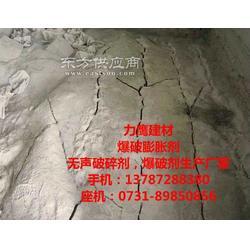 劈石剂,力鹰HSCA劈裂剂供应厂商图片