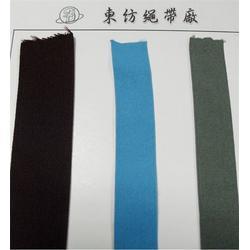 针织松紧带厂商、大朗针织松紧带、东纺绳带厂(查看)图片