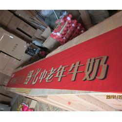 彩色条幅印刷,滨州彩色条幅,汇翔广告厂家直销(查看)图片