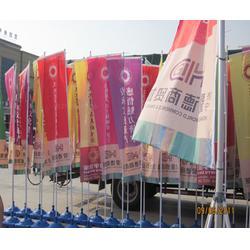 汇翔广告质量保证(图),南昌注水旗杆,淄博注水旗杆图片