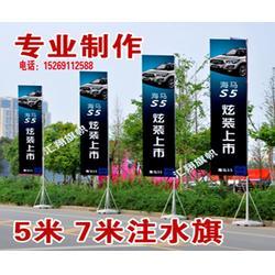 5米水水旗杆、白城注水旗杆、汇翔广告(查看)图片
