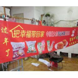 7米彩色条幅印刷|汇翔广告质优价廉|潍坊7米彩色条幅图片