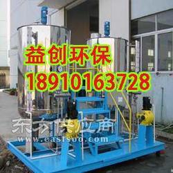 生产标准胶球循环水加药装置电厂用图片