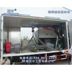 流动维修服务车、田中流动维修服务车、流动维修服务车功能图片