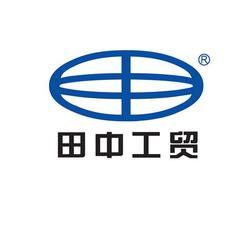 田中工贸 更专业、江西法士特变速箱维修工具厂家图片