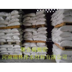 水产养殖沸石滤料生产厂家_沸石滤料供应商图片