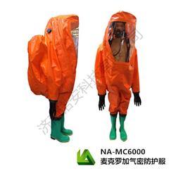 内蒙古防化服|防化服供应商|防化服(优质商家)图片