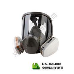 1201防毒面具-防毒面罩-衡阳防毒面具图片