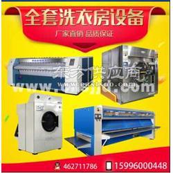 隔离式洗涤设备图片