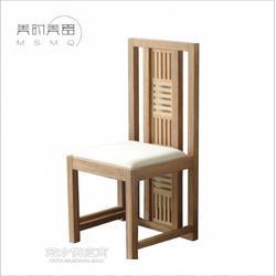 美时美器-味家重竹现代风格会议椅图片