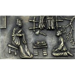 锻铜浮雕工艺、十二生肖紫铜浮雕、贵州紫铜浮雕图片