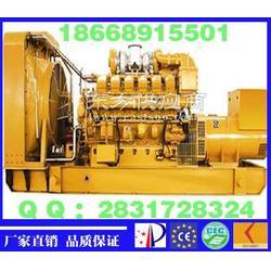 厂家直销燃气发电机_燃气发电机组图片