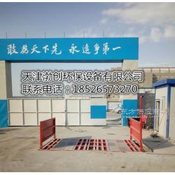 建筑工地洗车台工程车辆工地洗轮机行业领先图片