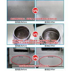吉林纳米清洁海绵-纳米清洁海绵-干净环保(查看)图片