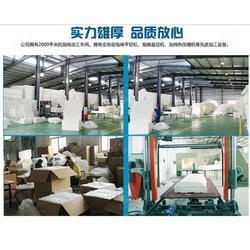納米海綿-廠家 -本溪納米海綿圖片