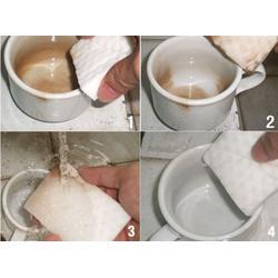 河南纳米清洁海绵洗碗布-诚信企业-纳米清洁海绵图片